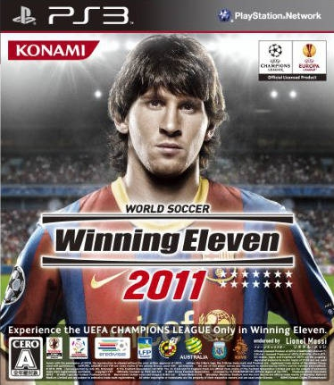 pro evolution soccer 2011 on PS3 - Gamewise