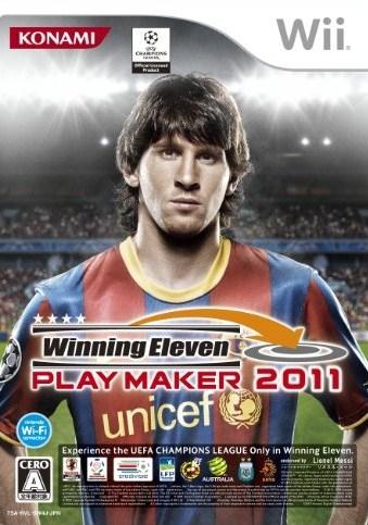 pro evolution soccer 2011 | Gamewise