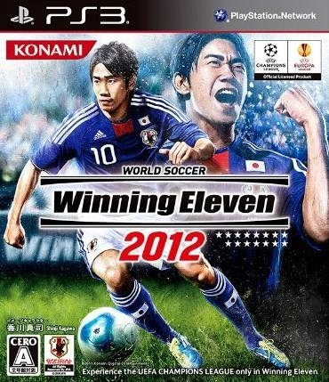 Pro Evolution Soccer 2012 | Gamewise