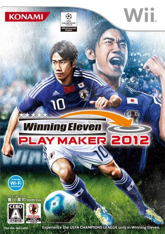 Pro Evolution Soccer 2012 | Gamewise