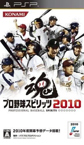 Pro Yakyuu Spirits 2010 [Gamewise]