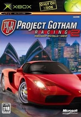 Project Gotham Racing 2 (JP weekly sales) Wiki - Gamewise