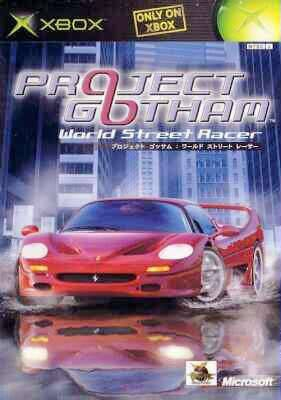 Project Gotham Racing (JP weekly sales) [Gamewise]