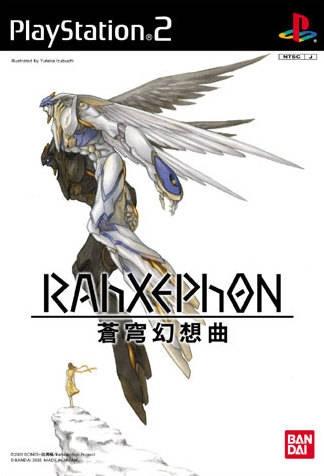 rahxephon ps2 walkthrough