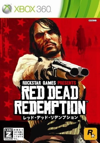 Red Dead Redemption on X360 - Gamewise
