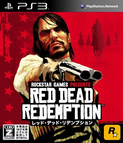 Red Dead Redemption for PS3 Walkthrough, FAQs and Guide on Gamewise.co