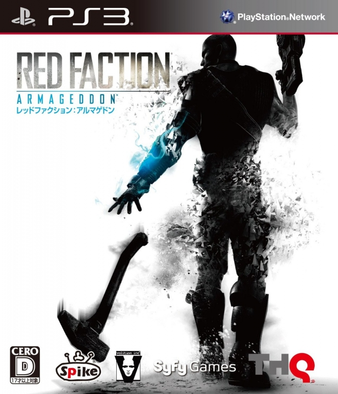 Red Faction: Armageddon for PS3 Walkthrough, FAQs and Guide on Gamewise.co
