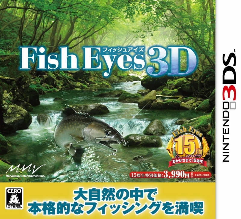 Reel Fishing Paradise 3D on 3DS - Gamewise