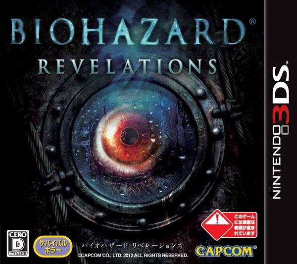 Gamewise Resident Evil: Revelations Wiki Guide, Walkthrough and Cheats