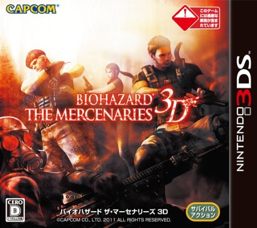 Resident Evil: The Mercenaries 3D on 3DS - Gamewise