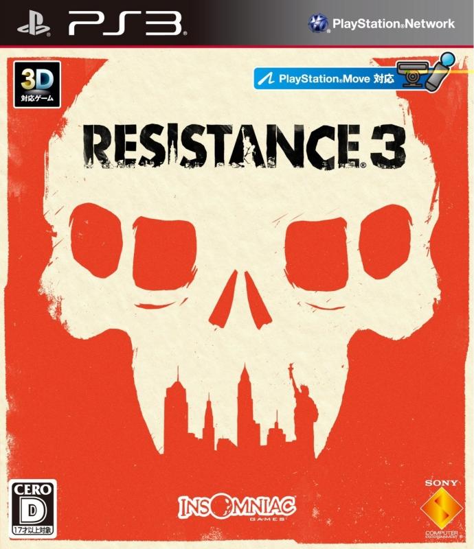 Resistance 3 Wiki - Gamewise