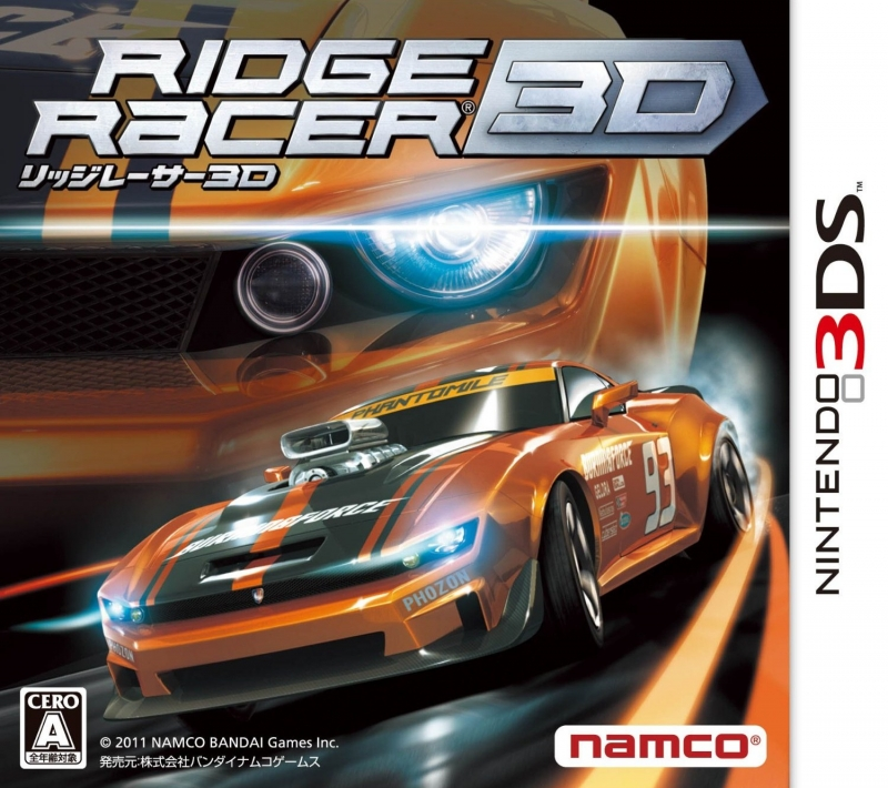 Ridge Racer 3D on 3DS - Gamewise