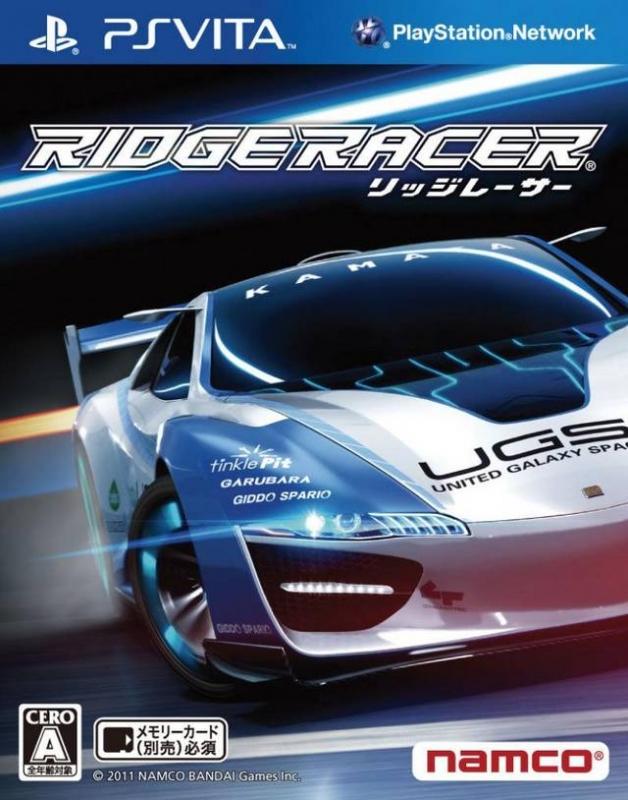 Ridge Racer | Gamewise