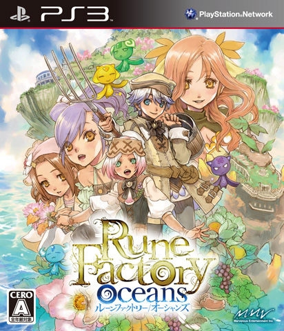 Rune Factory: Tides of Destiny | Gamewise
