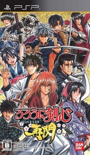 Rurouni Kenshin: Meiji Kenkaku Romantan Saisen on PSP - Gamewise