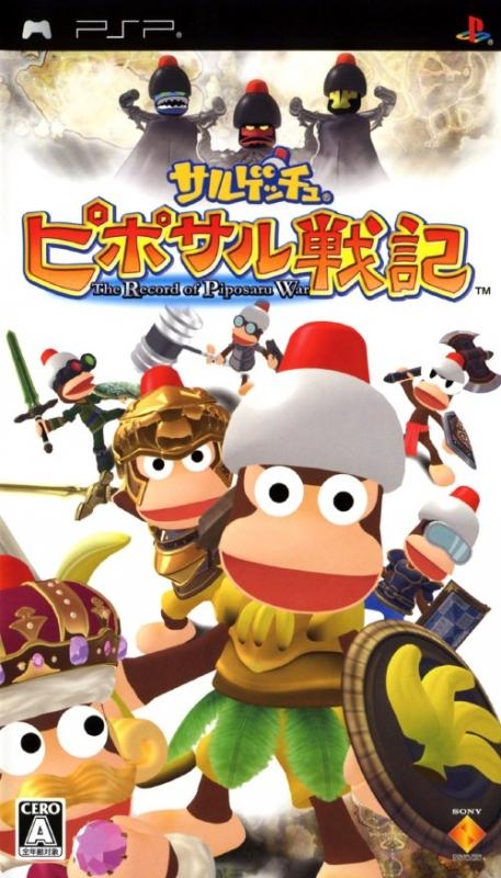 Saru! Get You! Pipo Saru Senki Wiki on Gamewise.co