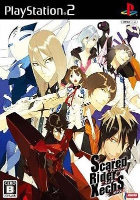 Scared Rider Xechs | Gamewise