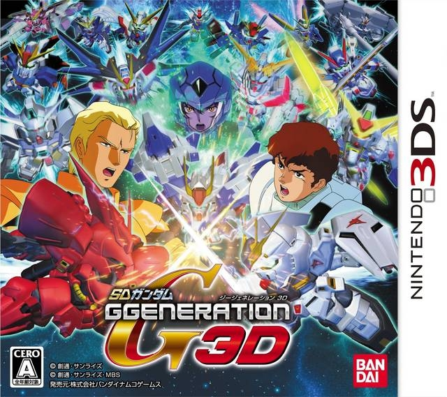 Gamewise SD Gundam G Generation 3D Wiki Guide, Walkthrough and Cheats