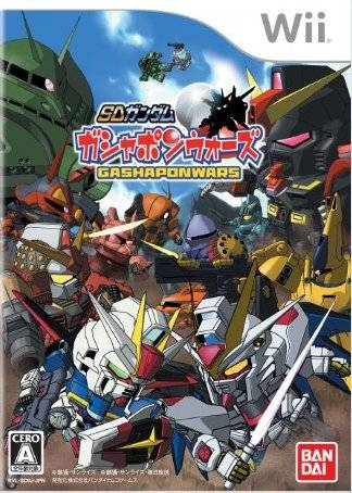Gamewise SD Gundam: Gashapon Wars Wiki Guide, Walkthrough and Cheats