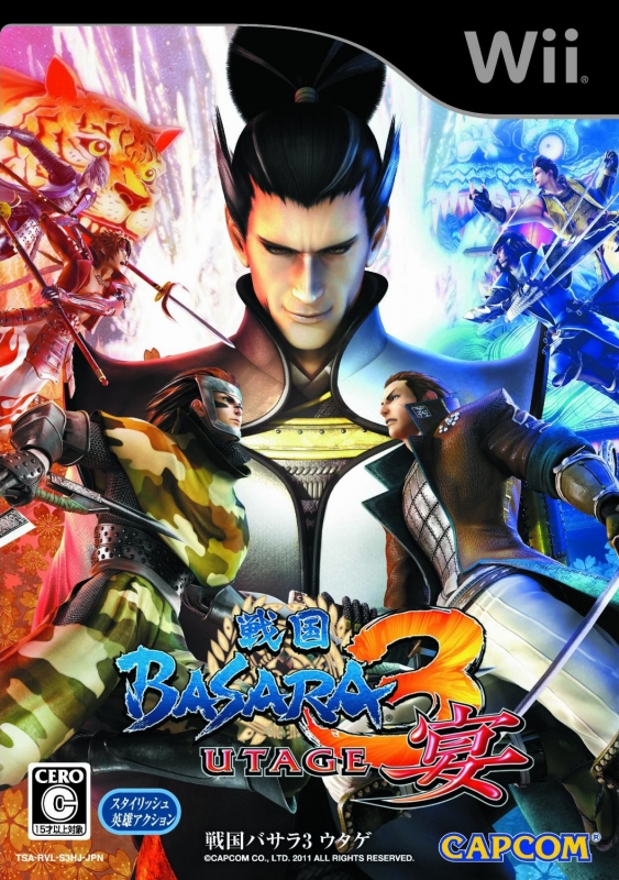 Sengoku Basara 3 Utage for Wii Walkthrough, FAQs and Guide on Gamewise.co