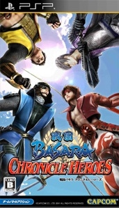 Sengoku Basara: Chronicle Heroes for PSP Walkthrough, FAQs and Guide on Gamewise.co