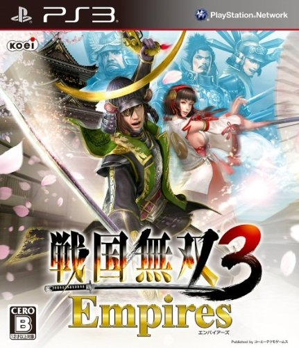 Sengoku Musou 3 Empires on PS3 - Gamewise