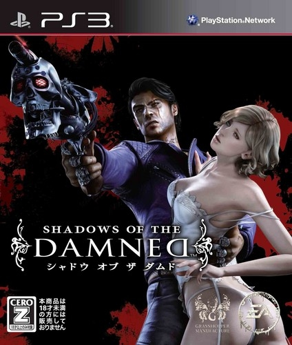 Gamewise Shadows of the Damned Wiki Guide, Walkthrough and Cheats