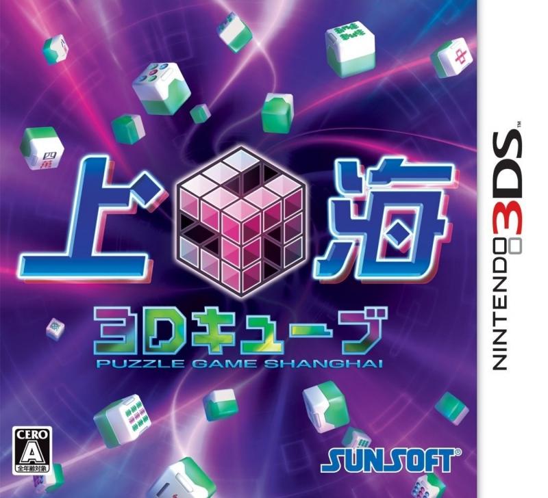 Mahjong Cub3D | Gamewise