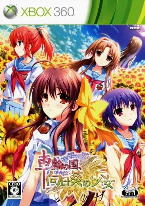 Sharin no Kuni, Himawari no Shoujo Wiki on Gamewise.co