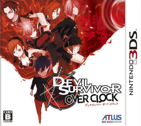 Shin Megami Tensei: Devil Survivor Overclocked on 3DS - Gamewise