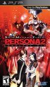 Shin Megami Tensei: Persona 2: Innocent Sin Wiki - Gamewise