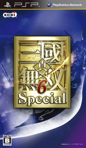 Shin Sangoku Musou 6 Special Wiki - Gamewise