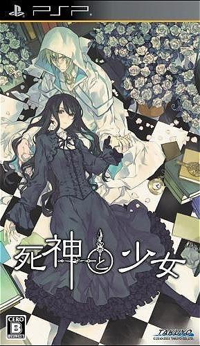 Shinigami to Shoujo   Gamewise