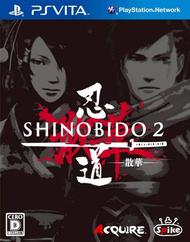 Shinobido 2: Tales of the Ninja Wiki - Gamewise