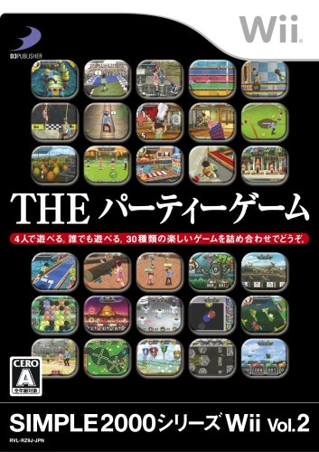 Simple 2000 Series Wii Vol. 2: The Party Game for Wii Walkthrough, FAQs and Guide on Gamewise.co