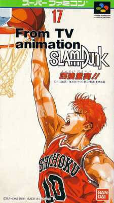 Gamewise Slam Dunk: Yonkyo Taiketsu!! Wiki Guide, Walkthrough and Cheats