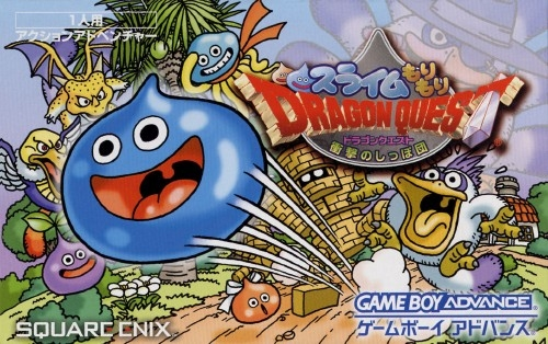 Slime MoriMori Dragon Quest: Shougeki No Shippo Dan Wiki on Gamewise.co