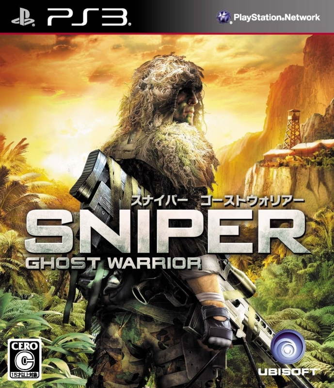 Gamewise Sniper: Ghost Warrior Wiki Guide, Walkthrough and Cheats