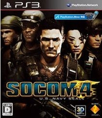 SOCOM 4: U.S. Navy SEALs | Gamewise