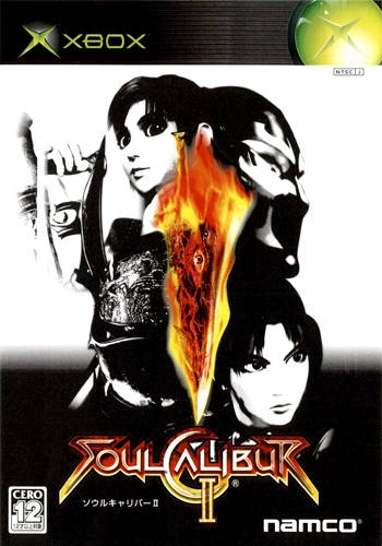 SoulCalibur II(JP sales) [Gamewise]