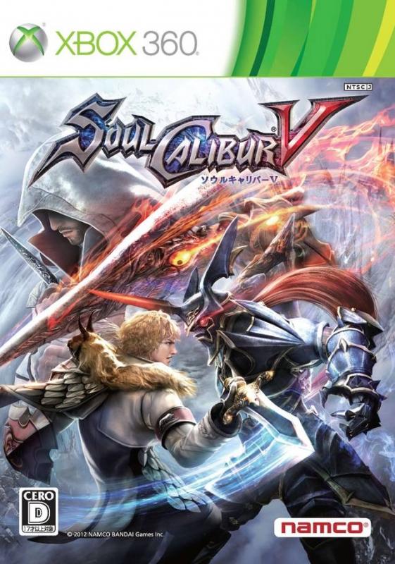 SoulCalibur V Wiki - Gamewise