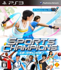Sports Champions [Gamewise]