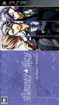 Starry * Sky: In Winter - PSP Edition for PSP Walkthrough, FAQs and Guide on Gamewise.co