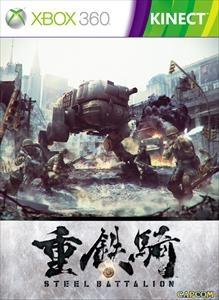 Steel Battalion: Heavy Armor [Gamewise]