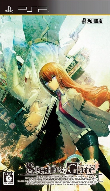 Steins;Gate on PSP - Gamewise