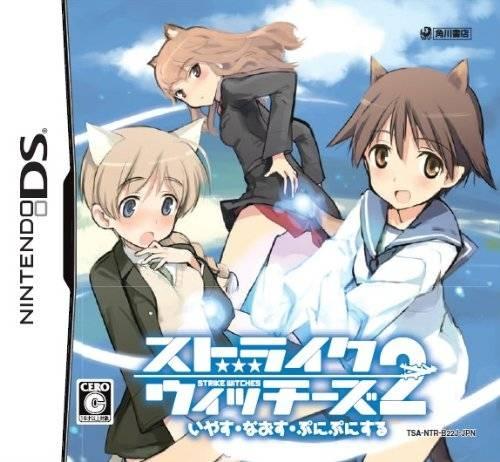 Strike Witches 2: Iyasu Naosu Punipunisuru Wiki on Gamewise.co