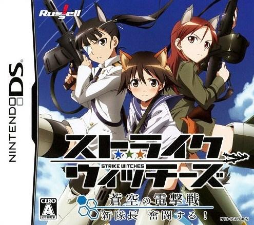 Strike Witches: Aoi no Dengekisen - Shin Taichou Funtousuru! [Gamewise]