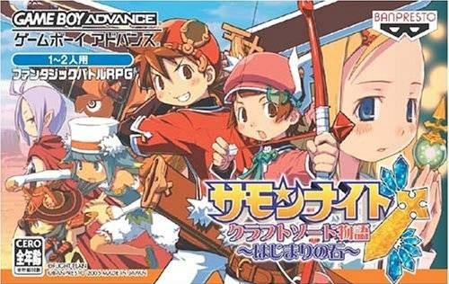 Summon Night Craft Sword Monogatari: Hajimari no Ishi for GBA Walkthrough, FAQs and Guide on Gamewise.co
