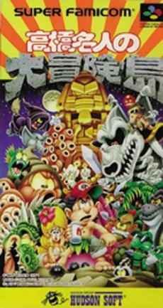 Super Adventure Island on SNES - Gamewise