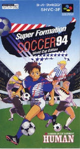 Gamewise Super Formation Soccer 94 Wiki Guide, Walkthrough and Cheats